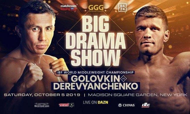 Тренер Деревянченко: Если Головкин попадет по Сергею – будет очень опасно - «Бокс»