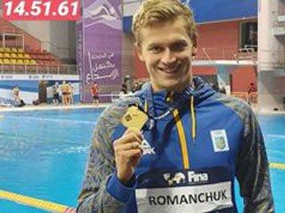 Михаил Ромачук выиграл золото и серебро на этапе КМ по плаванию в Дохе