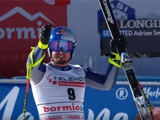 Итальянец Доминик Парис выиграл скоростной спуск на этапе КМ в Бормио (+Видео) - «Горнолыжный спорт»