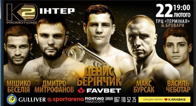 http://www.sportonline.ua/uploads/posts/2020-02/1582269426_k2.jpg